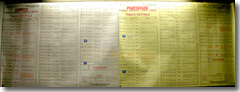 I know it's hard to see, but those are two train schedule posters. All of Europe uses this system; on the left are arrivals, on a white poster; on the right are departures on a yellow poster. For a detailed close-up, go to the European Rail System page.